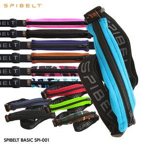 SPIBELTBASIC(スパイベルトベーシック)ブラックZipSPI-001
