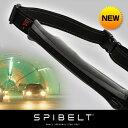 Spibelt-004_1