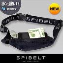 Spibelt-007-002_1