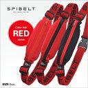 Spibelt-012_1