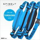 Spibelt-012tq_1
