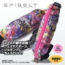 Spibelt-333-004_1