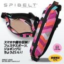 Spibelt-333-005_1