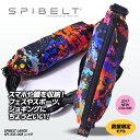 Spibelt-333-008_1