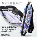 Spibelt 399 008 1