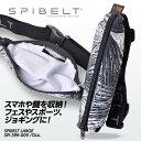 Spibelt 399 009 1
