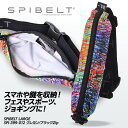 Spibelt 399 012 1