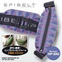 Spibelt 601 008 1