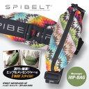 Spibelt 601 009 1