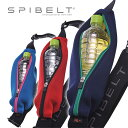 Spibelt-ms531_1