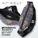 Spibelt-ms551-002_1