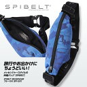 Spibelt-ms551-003_1