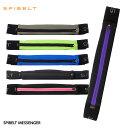 Spibelt-ms_1