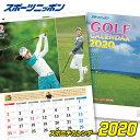 2020 スポニチ ゴルフカレンダー[スポーツ ゴルフ カレンダー 女子プロ 黄金世代][ゴルフコンペ景品 ゴルフコンペ …