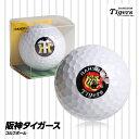 Tigers golfball 1