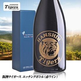 阪神タイガース 赤ワイン ギフト箱入り