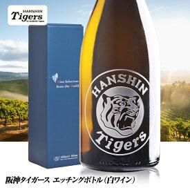 阪神タイガース 白ワイン ギフト箱入り