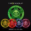 TRONGOLF/トロンゴルフ マーカー スター 40mm[蛍光 見つけやすい][ゴルフコンペ景品 ゴルフコンペ 景品 賞品 コンペ…