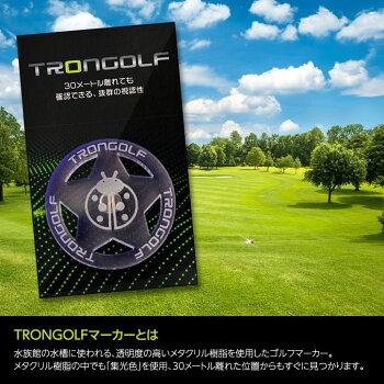 TRONトロンゴルフマーカースター40mm2