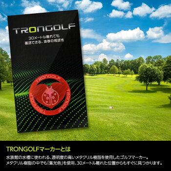 TRONトロンゴルフマグネットマーカー真円型ハート2