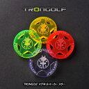 TRONGOLF/トロンゴルフ マグネットマーカー スター[蛍光 見つけやすい][ゴルフコンペ景品 ゴルフコンペ 景品 賞品 …