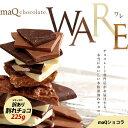 Ware-225_1