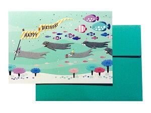 【メール便対応可 120円〜】イーズ バースデーカード カワウソ gb-1922【誕生日カード 動物 魚 可愛い おしゃれ】