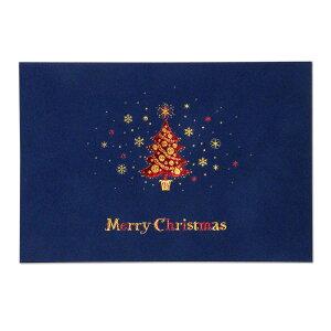 【メール便対応可 120円〜】イーズ クリスマスポストカード ベルベット ネイビー px-3963【ツリー おしゃれ 上品 大人 シンプル】