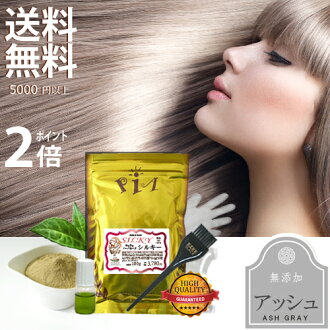 PIA ハーバルヘナシルキー 100 g [a color: Ashe gray] [ヘナカラーオーガニックボタニカルトリートメントサロン quality hair pack no addition no pesticide nature ingredient naturalism non-chemical non-diamine 男性用女性用男女兼用枝毛裂毛切毛保湿髪質改善紫外線対策] [MH]