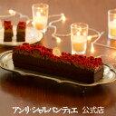 【ポイント2倍】チョコレートケーキ<フランボワーズ> お菓子 スイーツ 洋菓子 手土産 ギフト グルメ 焼き菓子 合格 …