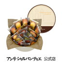 ガトー・キュイ・アソート Mボックス お礼 誕生日 プレゼント お菓子 スイーツ 洋菓子 手土産 ギフト グルメ 高級 焼…