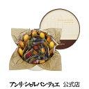 ガトー・キュイ・アソート Lボックス 母の日 お礼 誕生日 プレゼント お菓子 スイーツ 洋菓子 手土産 ギフト グルメ …