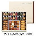 プティ・タ・プティ・アソート Lボックス 母の日 お礼 誕生日 プレゼント お菓子 スイーツ 洋菓子 手土産 ギフト グル…