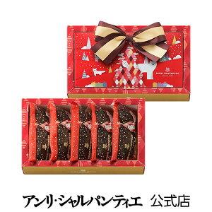 《お届けは12/25まで》フィナンシェ・オ・ショコラ 5コ入り<クリスマス限定パッケージ>感謝 贈り物 御祝 内祝 お礼 お菓子 スイーツ 洋菓子 手土産  御歳暮 ギフト グルメ 高級