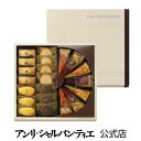 タルト・フリュイ・アソート Mボックス結婚式 お礼 誕生日 プレゼント お菓子 スイーツ 洋菓子 手土産 食べ物 ギフト …