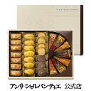 【ポイント2倍】タルト・フリュイ・アソート Lボックス贈り物 御祝 お礼 誕生日 プレゼント お菓子 スイーツ 洋菓子 …