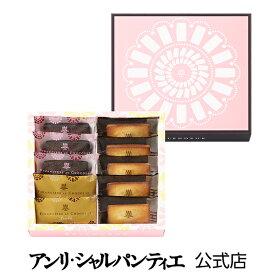 チョコレート ギフト バレンタイン スプランドゥール S 贈り物 お礼 お菓子 スイーツ 洋菓子 手土産 グルメ 高級 お届けは2/14迄 常温