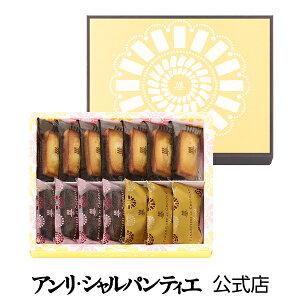 チョコレート ギフト バレンタイン スプランドゥール M 贈り物 お礼 お菓子 スイーツ 洋菓子 手土産 グルメ 高級 お届けは2/14迄 常温