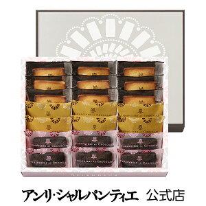 チョコレート ギフト バレンタイン スプランドゥール L 贈り物 お礼 お菓子 スイーツ 洋菓子 手土産 グルメ 高級 お届けは2/14迄 常温