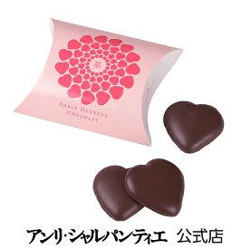 チョコレート ギフト バレンタイン しあわせサブレ ショコラ 3枚入り 贈り物 お礼 お菓子 スイーツ 洋菓子 手土産 グルメ 高級 お届けは2/14迄 常温