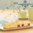 チーズケーキ<チェリー>お菓子 スイーツ 洋菓子 手土産 かわいい 快気 贈り物 お返し 内祝い 出産 結婚 アンリ ご挨…
