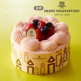 【送料無料】※同梱不可 HSF-39FG ザ・ショートケーキ<フランボワーズ> 誕生日 冷凍ケーキ お祝い プレゼント バースデイ ケーキ