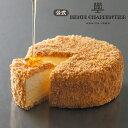 【ポイント10倍】《 予約販売 5%OFF価格 》【お届けは12/1〜27】Wチーズケーキ クリスマス ケーキ 冷凍ケーキ クリス…