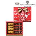 フィナンシェ2種詰合せ 8コ入り<クリスマス限定パッケージ>感謝 贈り物 御祝 内祝 お礼 お菓子 スイーツ 洋菓子 手…