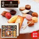 HASPP-50R2 送料無料 プティ・タ・プティ・アソート Lボックスお礼 誕生日 プレゼント お菓子 スイーツ 洋菓子 手土産…