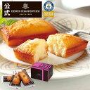 HF-4 フィナンシェ 3コ入りプチギフト プレゼント お礼 誕生日 お菓子 スイーツ 洋菓子 手土産 ギフト 焼き菓子 かわ…