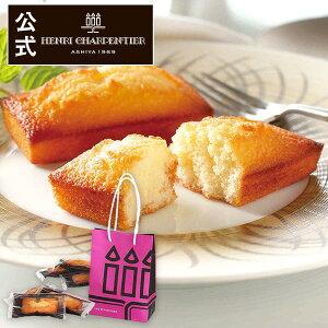 HFS-7 フィナンシェ 6コ入りお礼 誕生日 プレゼント お菓子 スイーツ 洋菓子 手土産 ギフト 焼き菓子 プチギフト かわいい お返し 内祝い アンリ ホワイトデー ご挨拶