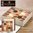 HPP-28N プティ・タ・プティLボックス お礼 誕生日 プレゼント お菓子 スイーツ 洋菓子 手土産 ギフト 焼き菓子 プチ…