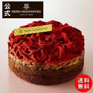 【送料無料】※同梱不可 ※冷凍 HCHF-35FGN チョコレートケーキ<フランボワーズ>ケーキ 冷凍ケーキ 誕生日 プレゼント バースデー バースデイ お祝い 暑中見舞い