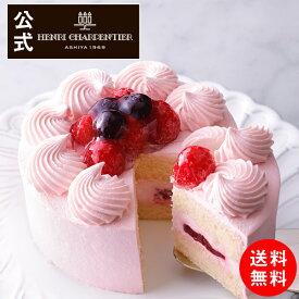 【送料無料】※同梱不可 HSF-39FGN お届けは9/30まで ザ・ショートケーキ<フランボワーズ>G 誕生日 冷凍ケーキ お祝い プレゼント バースデイ ケーキ お祝い